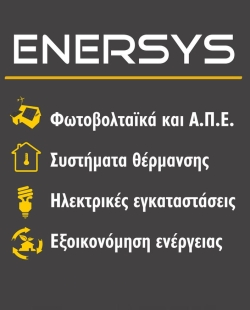 enersys-right-banner